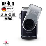 【德國百靈BRAUN】-M系列電池式輕便電鬍刀M90