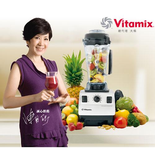 維他美仕Vita-Mix TNC全營養調理機【家用版5200精進型白色限量版】- 買再送多項好禮(價值8,140元)