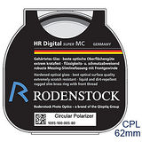 RODENSTOCK HR系列環型偏光濾鏡 HR Digital Circular Pol Filter M62