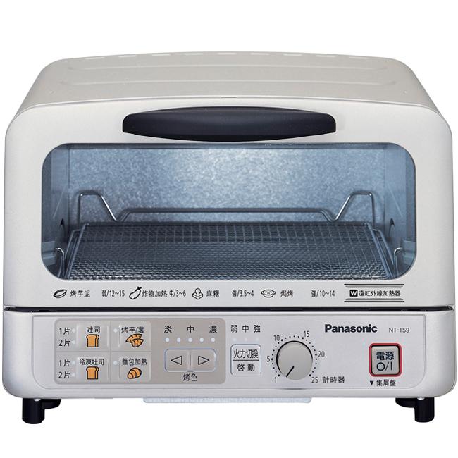 PANASONIC國際牌 遠紅外線電烤箱NT-T59