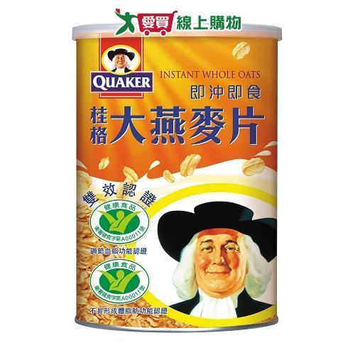 桂格即食大燕麥片1100g