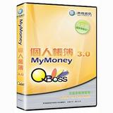 QBoss My Money 個人帳簿 3.0