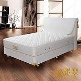 【絲麗翠-雪戀3線乳膠】雙人蜂巢式獨立筒床墊