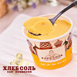 【卡比索】俄羅斯芒果冰淇淋 (120ml/盒) 任選