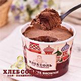 【卡比索】俄羅斯巧克力布朗尼冰淇淋 (120ml/盒) 任選