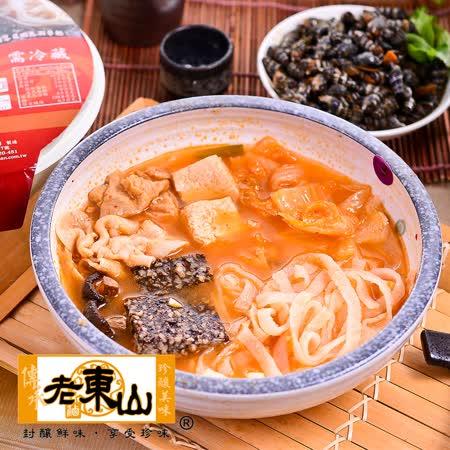 老東山 獨享韓式泡菜鍋3盒