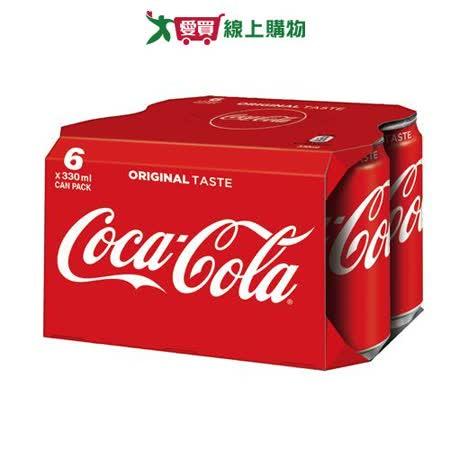可口可樂易開罐330MLx6入