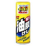 SOFT 99 超級油膜去除劑(噴霧式)