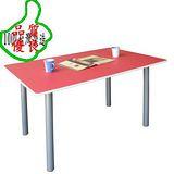 環球-大桌面[80x120公分][大型]餐桌/工作桌
