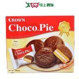 達人DARREN巧克力派30g*10入