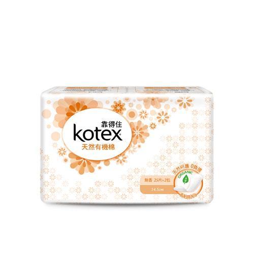 靠得住有機棉護墊標準無香 14.5cm X25片X2包