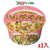 味王香菇肉羹麵碗88g*3入