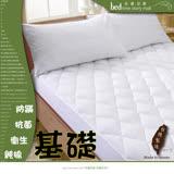 【床邊故事】超值基礎款-抗菌防蟎鋪棉透氣保潔墊 雙人5尺 床包式