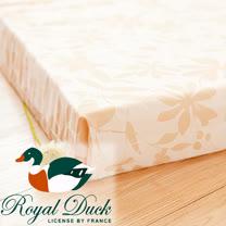 【名流寢飾】ROYAL DUCK.純天然乳膠床墊.厚度5cm.標準單人.馬來西亞進口