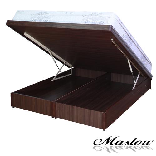 【Maslow-獨特邊框】加大胡桃掀床架-6尺(不含床墊)