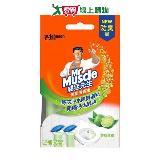 威猛先生潔廁清香凍補充管-清新檸檬38g*2入/盒