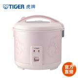 【TIGER 限量福利品】日本製十人份機械式炊飯電子鍋 (JNP-1800 )