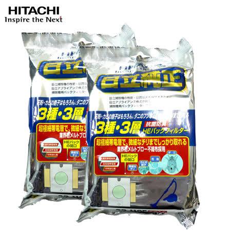 HITACHI日立 三合一高效HEPA集塵級袋 GP110F(2包)