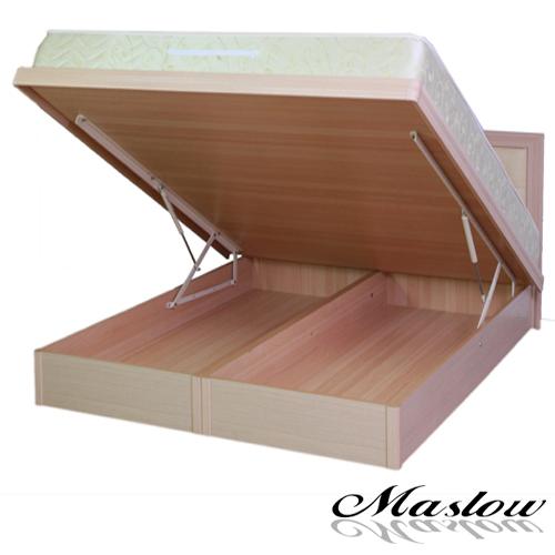 【Maslow-獨特邊框】雙人白橡掀床架-5尺(不含床墊)