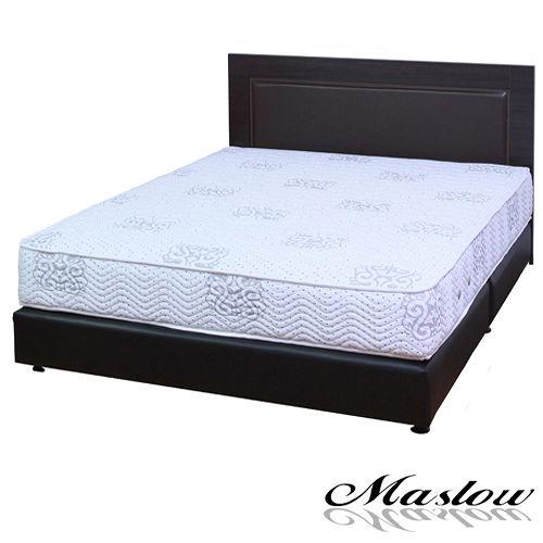 【Maslow-極簡主義胡桃】雙人床組-5尺(不含床墊)