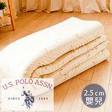 【名流寢飾】U.S.POLO.馬來西亞進口純天然乳膠床墊.厚度2.5cm-嬰兒床墊 2x4尺