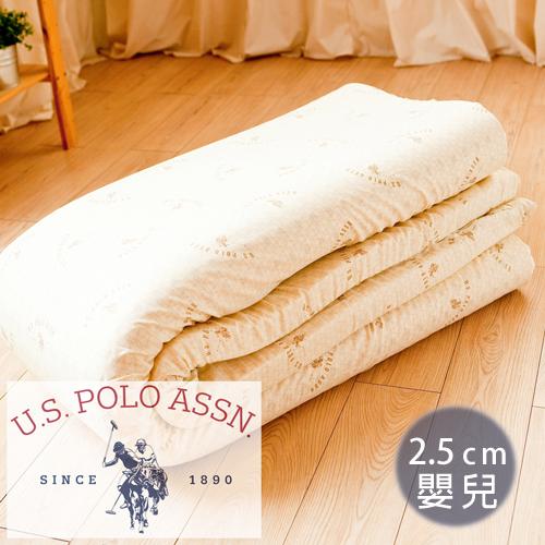 【名流寢飾】U.S.POLO.馬來西亞 純天然乳膠床墊.厚度2.5cm-嬰兒床墊 2x4尺