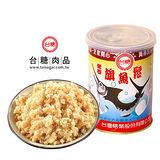 台糖 旗魚鬆(200克/罐)
