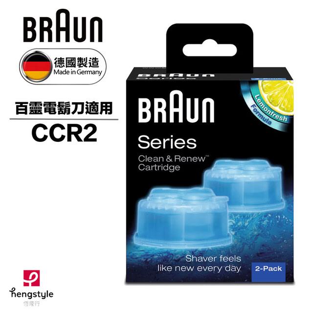 【德國百靈BRAUN】匣式清潔液(2入/盒)CCR2(2盒4入)