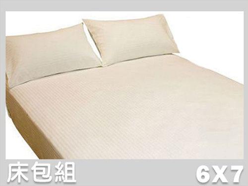 【名流精品寢具生活館】5星級旅館專用.特大雙人床包.260條紗.全程臺灣製造 6x7