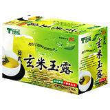 T世家 玄米玉露原片茶包2.8gx20包/盒