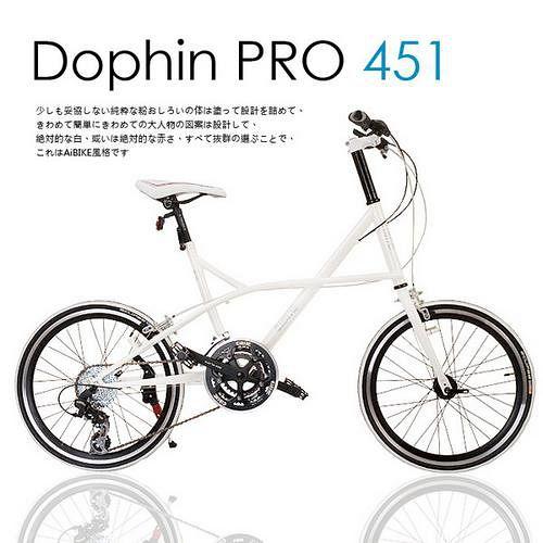 【AiBIKE】SHIMANO 20吋27速 Dolphin PRO 小徑車 雪白限定版 升級451輪組 七夕情人款
