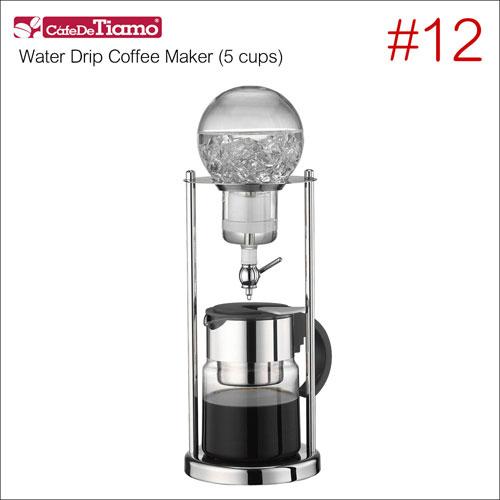 Tiamo #12不鏽鋼冰釀冰滴咖啡壺-5杯份 (HG2604)