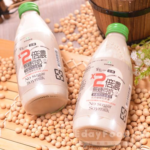 ~羅東農會~羅董2倍濃無糖豆奶 24瓶  245ml 瓶