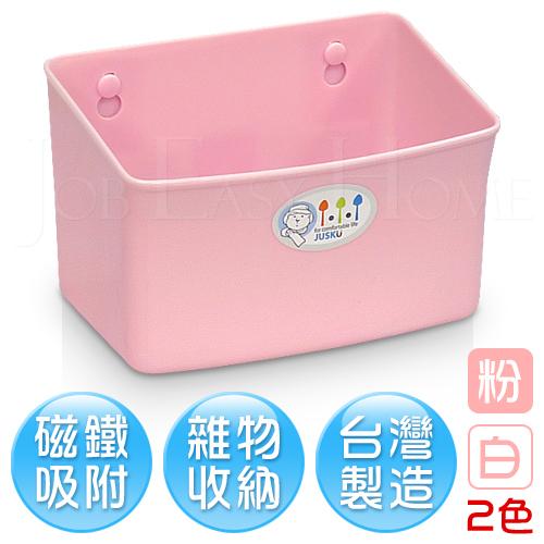 《小方舟》磁鐵萬用收納盒2入