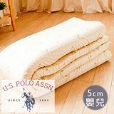【名流寢飾】U.S.POLO.馬來西亞進口純天然乳膠床墊.厚度5cm-嬰兒 2x4尺