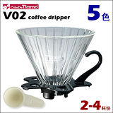 CafeDeTiamo V02玻璃咖啡濾杯組【黑色】附量匙 2-4杯份 (HG5359 BK)