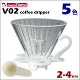 CafeDeTiamo V02玻璃咖啡濾杯組【白色】附量匙 2-4杯份 (HG5359 W)