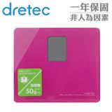 【日本DRETEC】Petit亮彩鏡面精巧玻璃體重計-粉