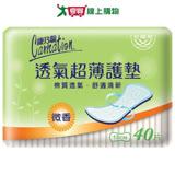 康乃馨透氣超薄-護墊微香15cm X40片X2包