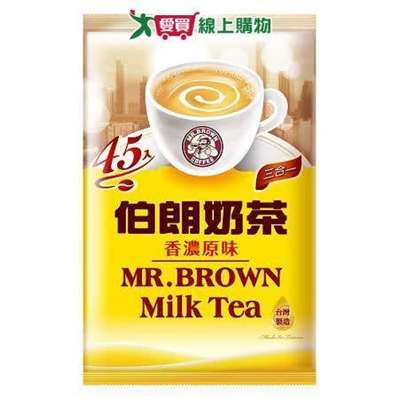 伯朗三合一奶茶17g x45入