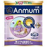 安滿孕媽媽奶粉900g