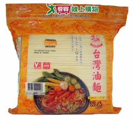 龍口台灣油麵1.8kg
