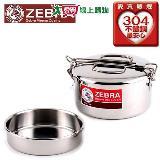 斑馬ZEBRA兩用圓雙層不鏽鋼便當盒8A14(14cm)