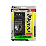 iNeno 18.5V/3.5A+5 in 1轉接頭 電源供應器