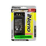 iNeno 16V/4.5A+5 in 1轉接頭 電源供應器
