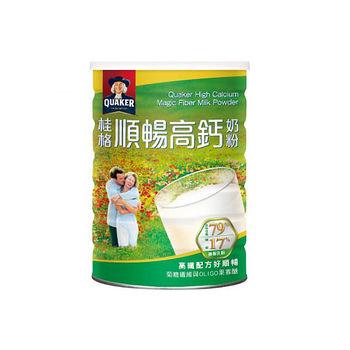 桂格順暢高鈣奶粉1.5kg