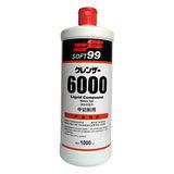 SOFT 99 研磨劑 G-6000(中切削用)