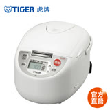 【 TIGER 虎牌】日本製 6人份1鍋3享多功能電子鍋(JBA-A10R)買就送虎牌360cc彈蓋式保冷保溫杯