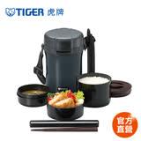 【TIGER虎牌】3碗飯 不鏽鋼保溫飯盒(LWU-A171)