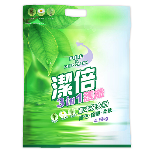 潔倍3in1草本洗衣粉-護纖4.5kg
